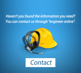 Online engineer, consult immediately