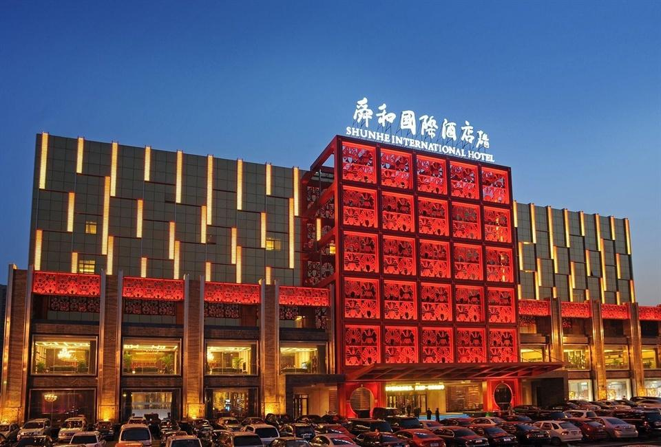 Beta Three in Zhaojin Shunhe International Hotel