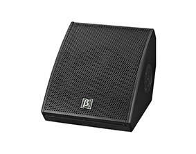 "CPM108P 8"" Two-way Full Range Active Coaxial Speaker"