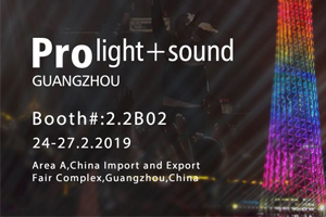 Welcome to Prolight + Sound Guangzhou.