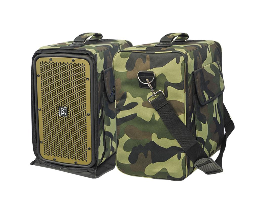 db1100-mp3 - Portable weatherproof High SPL Sound Engine