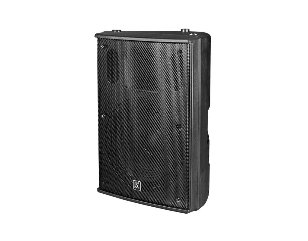"V152a-MP3 - 15"" Two Way Full Range Active Plastic Speaker (Build-in MP3)"