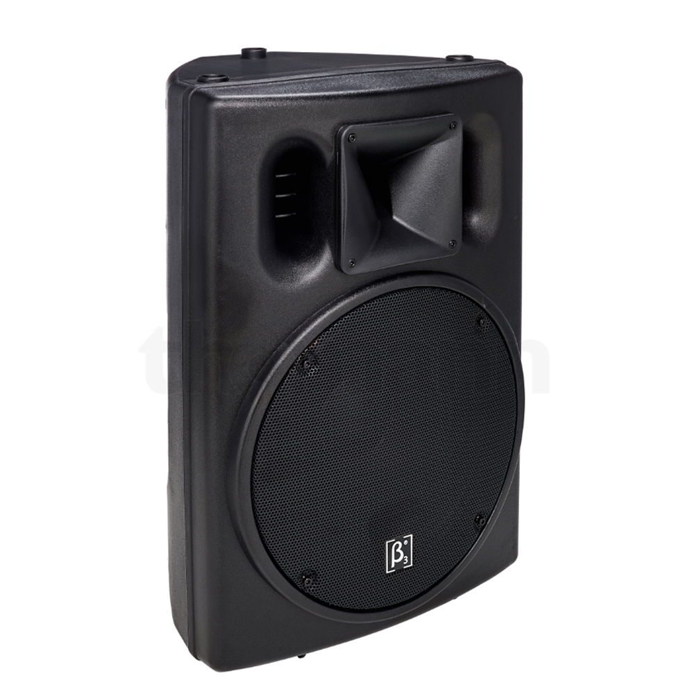 "CTM1200M - 12"" Two-way Full Range Active Speaker"