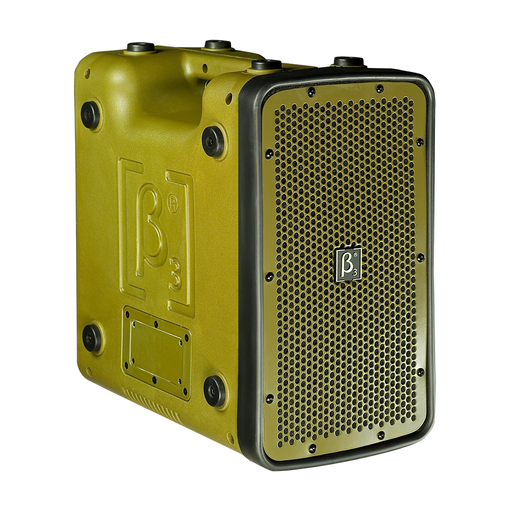 db100Ⅱ Portable weatherproof High SPL Sound Engine