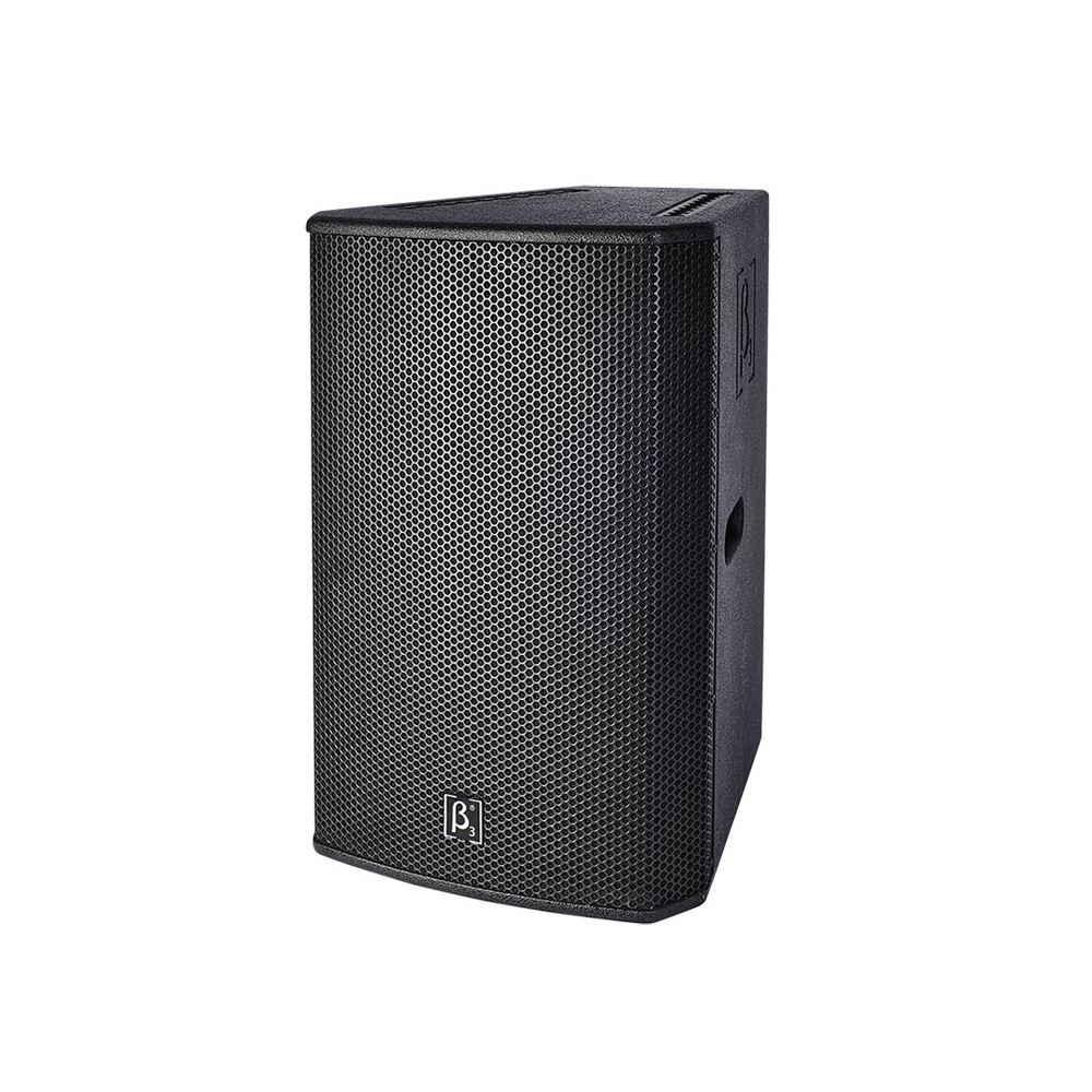 "MU12a - 12"" Two Way Full Range Active Speaker"