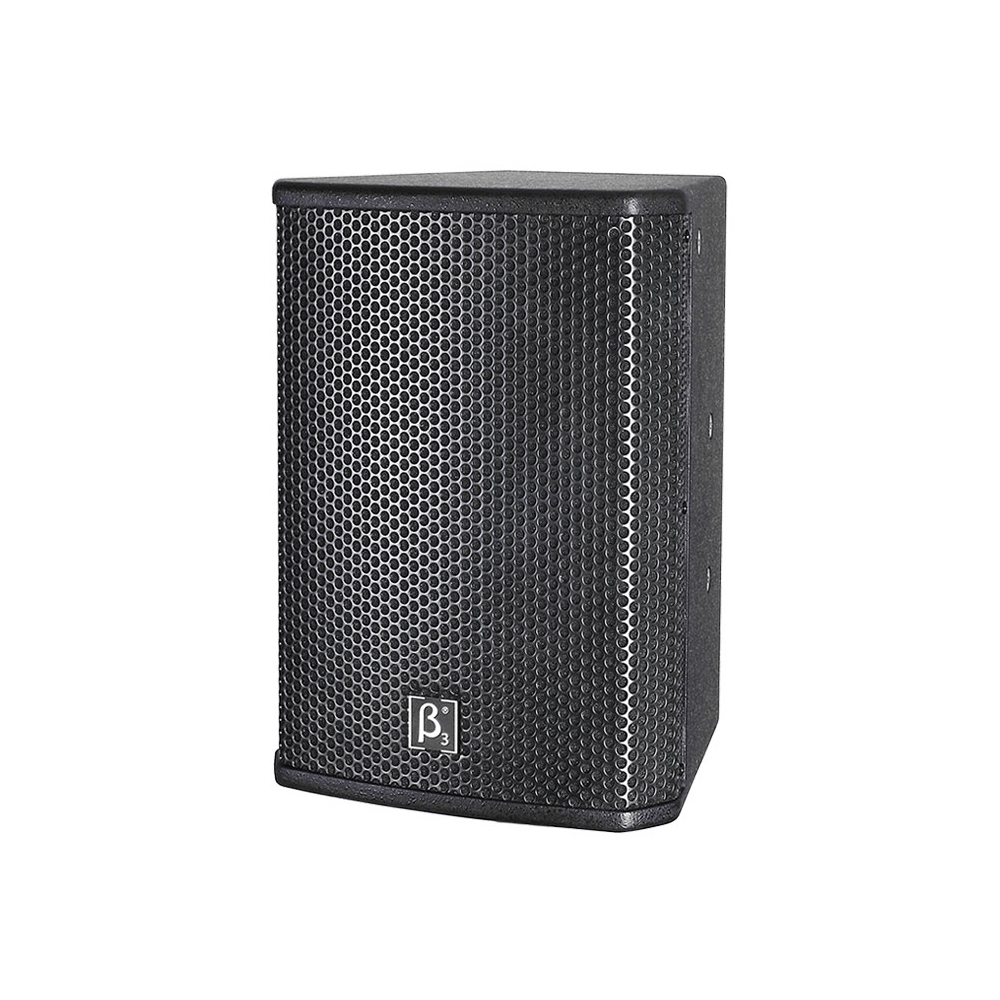 "MU8a 8"" Two Way Full Range Active Speaker"
