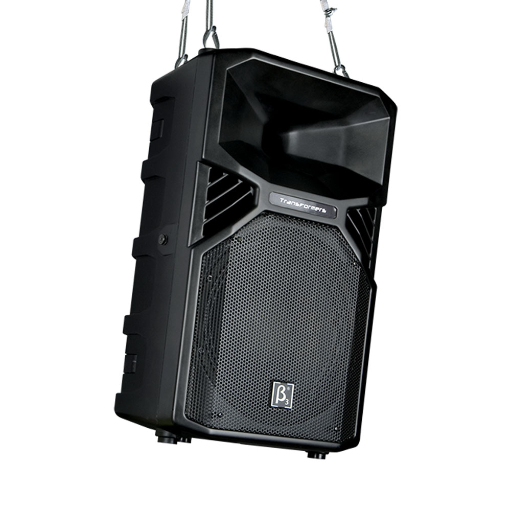 "T10a - 10"" Two Way Full Range Active Plastic Speaker"