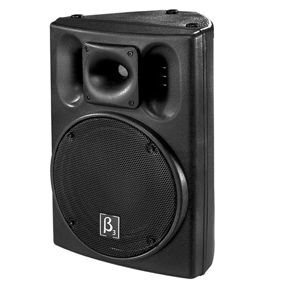 "U15a-MP3 15"" LF Active Speaker(Build-in MP3 player)"