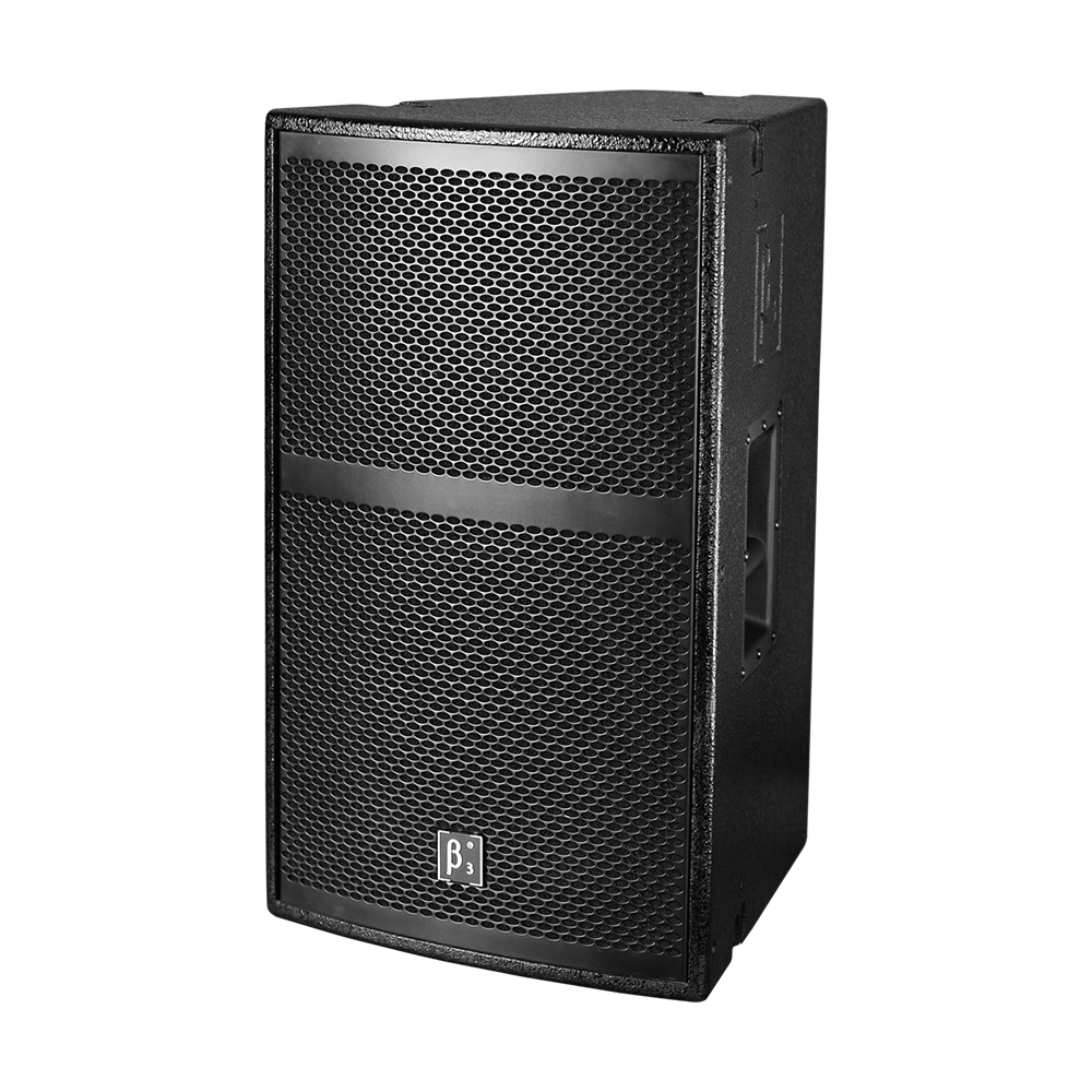 "X15i 15"" Two-Way Full Range Speaker"